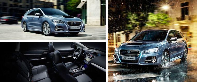 Täysin uusi Subaru on syntynyt. Se sai nimekseen Levorg. | Laakkonen